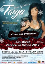 AVvV-2017-2